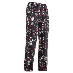 EGOCHEF Kuchárske nohavice Japonské znaky, 100% bavlna XXXL vyobraziť
