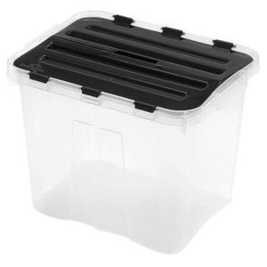 heidrun Plastový úložný box s vekom HEIDRUN Classic 10l vyobraziť