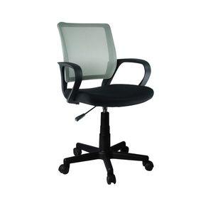 TEMPO KONDELA Kancelárska stolička, sivá, ADRA vyobraziť